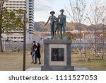 port of kobe park  kobe  kansai ...   Shutterstock . vector #1111527053