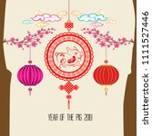 chinese new year ornament...   Shutterstock .eps vector #1111527446