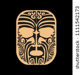 maori traditional mask  new... | Shutterstock .eps vector #1111542173