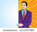 vector colorful pop art style... | Shutterstock .eps vector #1111557584