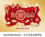 pig is a symbol of the 2019... | Shutterstock .eps vector #1111610696