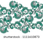 seamless paisley border for... | Shutterstock .eps vector #1111610873