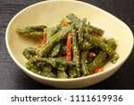 green beans with sesame paste | Shutterstock . vector #1111619936
