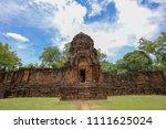 muang sing historical park ... | Shutterstock . vector #1111625024