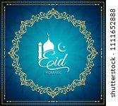 abstract eid mubarak religious... | Shutterstock .eps vector #1111652888