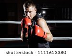 young athletic man in boxing... | Shutterstock . vector #1111653380