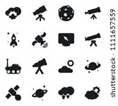 set of simple vector isolated... | Shutterstock .eps vector #1111657559