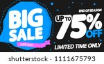 big sale  up to 75  off  poster ... | Shutterstock .eps vector #1111675793