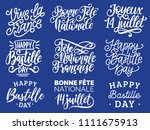 bastille day handwritten... | Shutterstock .eps vector #1111675913