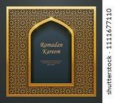 ramadan kareem islamic design... | Shutterstock .eps vector #1111677110