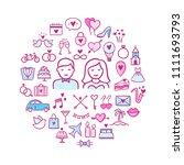 lovely wedding icons. hand... | Shutterstock .eps vector #1111693793
