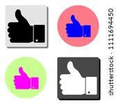 hand thumb up. simple flat... | Shutterstock .eps vector #1111694450