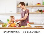 image of young father with... | Shutterstock . vector #1111699034