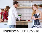 photo of family with son and... | Shutterstock . vector #1111699040