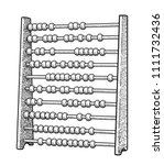 Abacus Illustration  Drawing ...