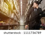 unhappy business manager...   Shutterstock . vector #1111736789