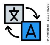 translate language  converter | Shutterstock .eps vector #1111740293