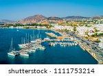 aerial bird eye view of... | Shutterstock . vector #1111753214