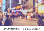 abstract blurred image of... | Shutterstock . vector #1111770014