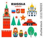 big russia set. moscow kremlin  ...   Shutterstock .eps vector #1111782023