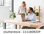 couple of colleagues discussing ... | Shutterstock . vector #1111808339