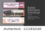 set of three different sale... | Shutterstock .eps vector #1111816160