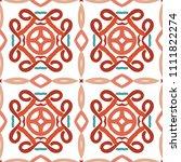 vector arabesque pattern.... | Shutterstock .eps vector #1111822274
