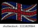 waving british state flag on a... | Shutterstock .eps vector #1111829864