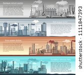 set of vector industrial... | Shutterstock .eps vector #1111847393