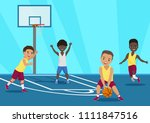 vector cartoon illustration of... | Shutterstock .eps vector #1111847516