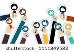 group of business people with... | Shutterstock .eps vector #1111849583