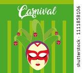 mask carnival concept | Shutterstock .eps vector #1111858106