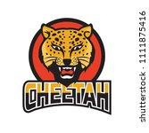 cheetah logo  vector... | Shutterstock .eps vector #1111875416