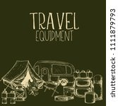 set of travel equipment.... | Shutterstock .eps vector #1111879793