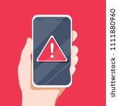 concept of malware notification ... | Shutterstock .eps vector #1111880960