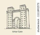 sumerian ishtar gate | Shutterstock .eps vector #1111892573