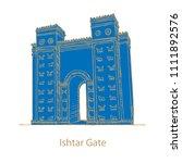 sumerian ishtar gate | Shutterstock .eps vector #1111892576