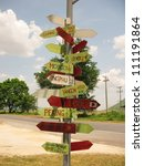 signs board | Shutterstock . vector #111191864