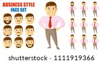businessman face set cartoon... | Shutterstock .eps vector #1111919366