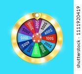 fortune wheel vector background.... | Shutterstock .eps vector #1111920419