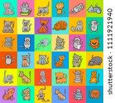 cartoon illustration of cats... | Shutterstock .eps vector #1111921940