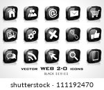3d web 2.0 mail icons set. can... | Shutterstock .eps vector #111192470