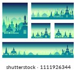 set of bangkok landscape... | Shutterstock . vector #1111926344
