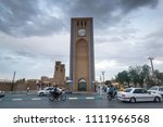 yazd  iran   may 5  2018  high... | Shutterstock . vector #1111966568