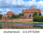 view at tuetonic castle in... | Shutterstock . vector #1111973204