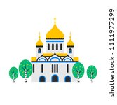 christian church. orthodox... | Shutterstock .eps vector #1111977299