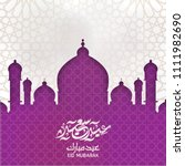 eid mubarak islamic vector... | Shutterstock .eps vector #1111982690