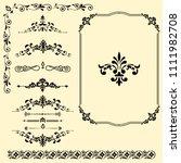 set of vintage elements. frames ... | Shutterstock .eps vector #1111982708