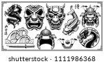 set of vintage samurai vector... | Shutterstock .eps vector #1111986368