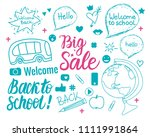 back to school wide banner.... | Shutterstock .eps vector #1111991864